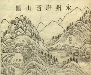 Asian History - resources for research