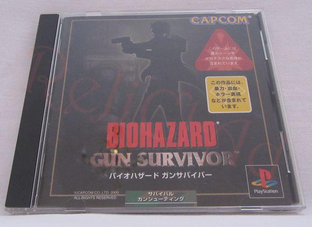 Biohazard Gun Survivor PS one game