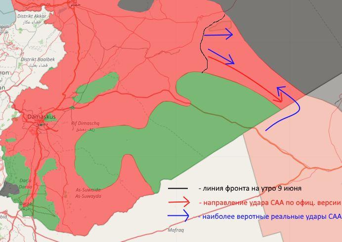 Прорыв к границе: как русские феноменально одурачили американцев в Сирии | Насправдi