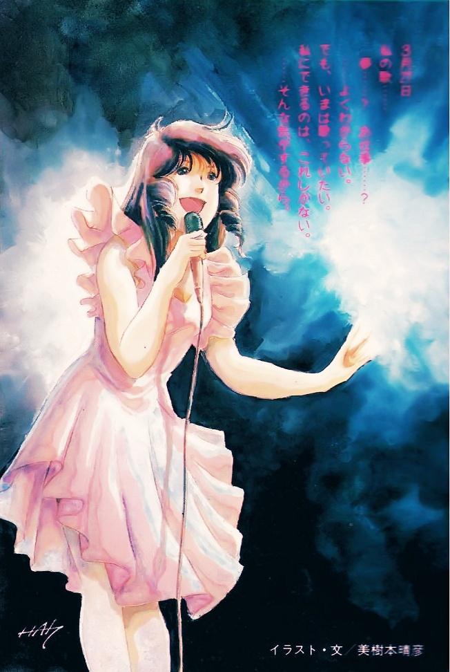 Lynn Minmay by Haruhiko Mikimoto
