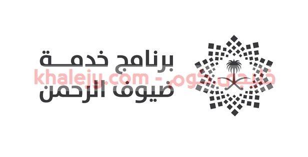 Pin By Khalejy Com خليجي كوم On وظائف السعودية Home Decor Decals Home Decor