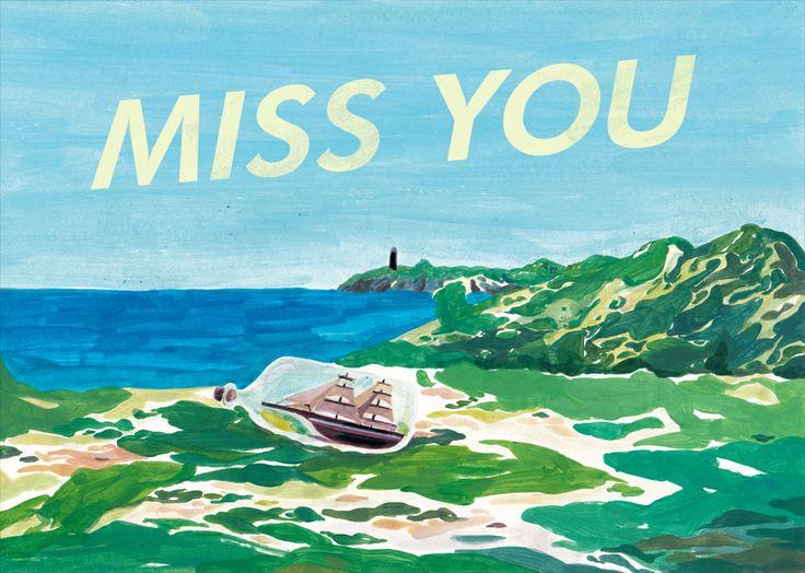 Miss you  Inspired by Japanese author, Haruki Murakami's short story. - yonacity