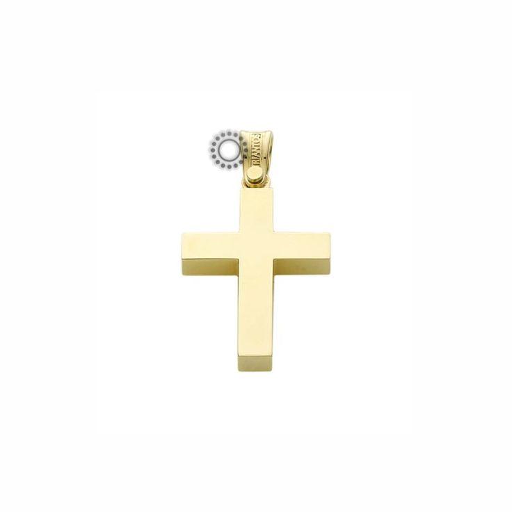 Ένας κλασικός βαφτιστικός σταυρός για αγοράκι του οίκου ΤΡΙΑΝΤΟΣ από χρυσό Κ18 μασίφ σε γυαλιστερό φινίρισμα   Σταυροί βάπτισης ΤΣΑΛΔΑΡΗΣ στο Χαλάνδρι #βαπτιστικοί #σταυροί #βάπτισης #Τριάντος #αγόρι