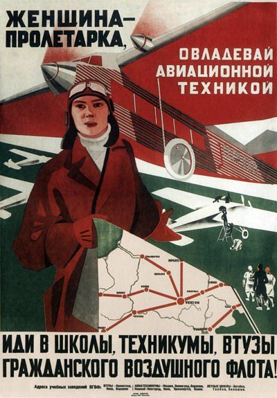 Russian poster, 1931: Proletarian woman, master the aeronautical engineering