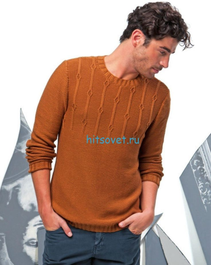 Мужской пуловер спицами - ХитсоветХитсовет