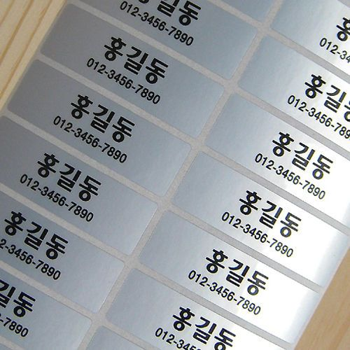 Custom Golf Club Shaft Name Label Sticker Tag Cell Phone Mobile Number #Unbranded