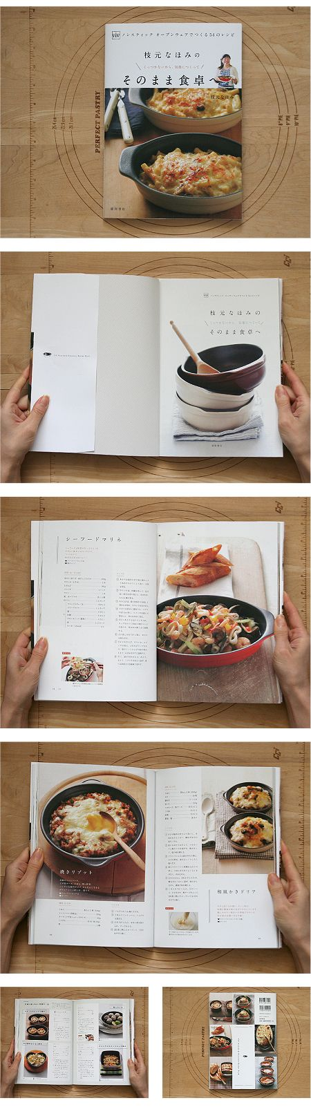 More of a classic cook book layout but like how the images are always in the same place. An alternative layout to consider to help break the pace up.