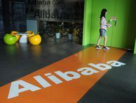 Alibaba IPO could be biggest ever One of the world's fastest-growing Internet companies finally files its US initial public offering, seeking about $20 billion, reports speculate.
