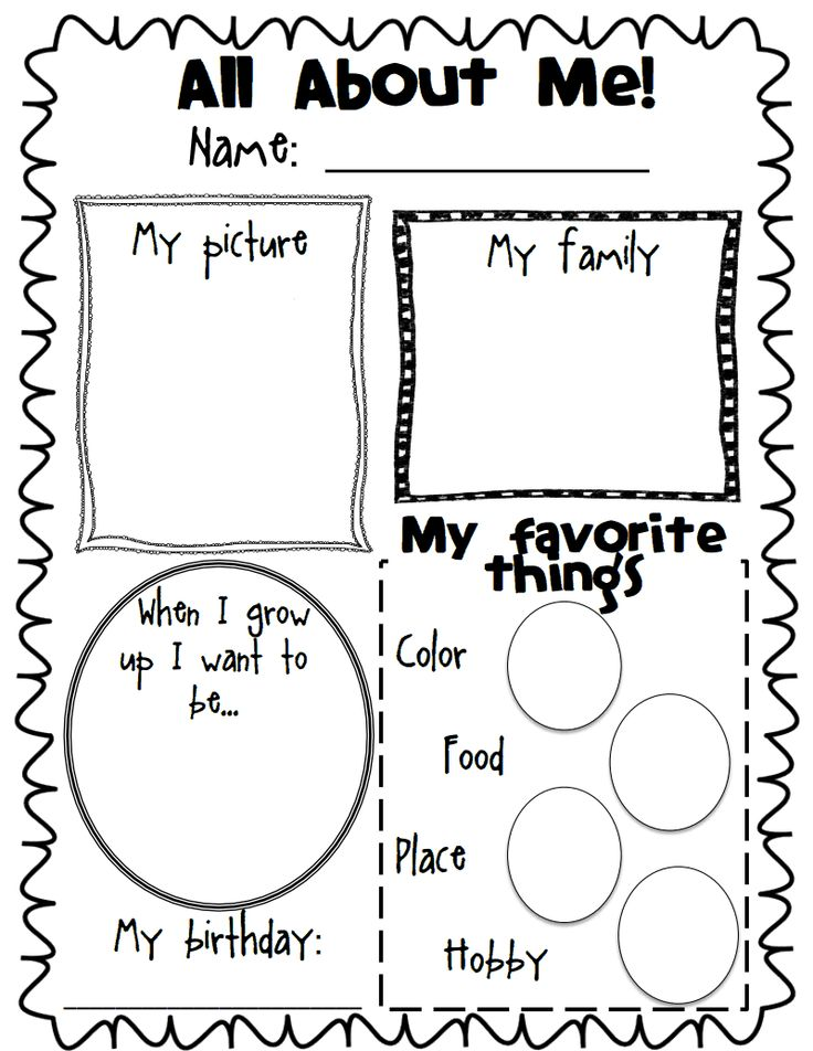 """""""All About Me"""" Worksheet — Little Bleu Book All about me"""