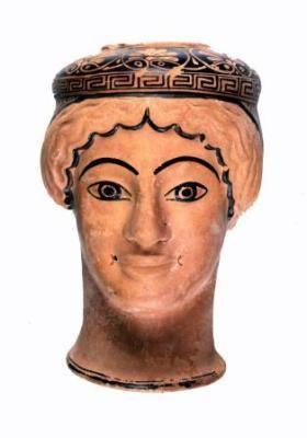 Museo Archeologico Statale Vito Capialbi di Vibo Valentia Photo