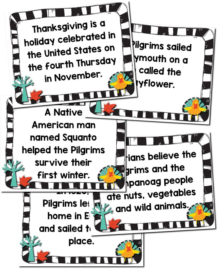 thanksgiving story for first grade