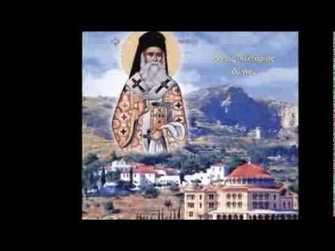 Saint Nektarios Apolytikion and Kontakion