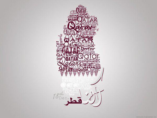 Tips Ke Qatar - http://tipsberwisatamurah.com/tips-ke-qatar/