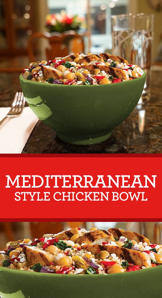 Grilled chicken paired with chickpeas, sun-dried tomatoes, fluffy quinoa and feta cheese. SmartMade delivers all the flavors of the Mediterranean without all the work!