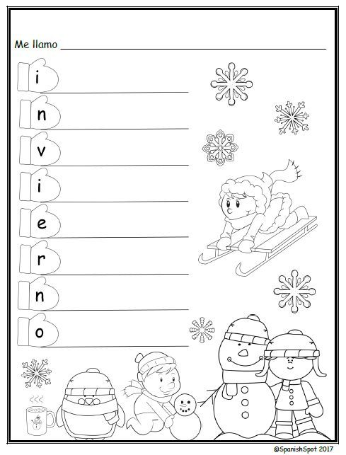 Invierno (Winter) Spanish Acrostic (With images