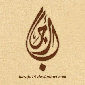 Baraja19's Profile Picture