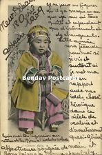 china, Sweet Chinese Baby (1909) ~~Lots of writing, front & back. I wish I could read it! 🙁