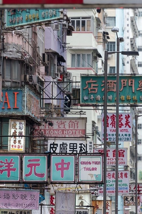 A jungle of signs in Hong Kong