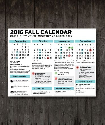 Simple youth ministry fall 2016 calendar youth ministry for Youth group calendar template