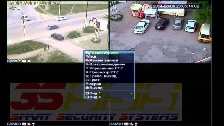 Настройка регистратора 3S8004B 3s-cctv.ru