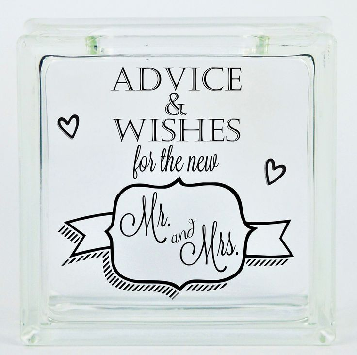Wedding Guest Book Alternative, Bridal Shower Decor, Advice for the New Couple, Well Wishes for the Mr. and Mrs., Unique Wedding Gift