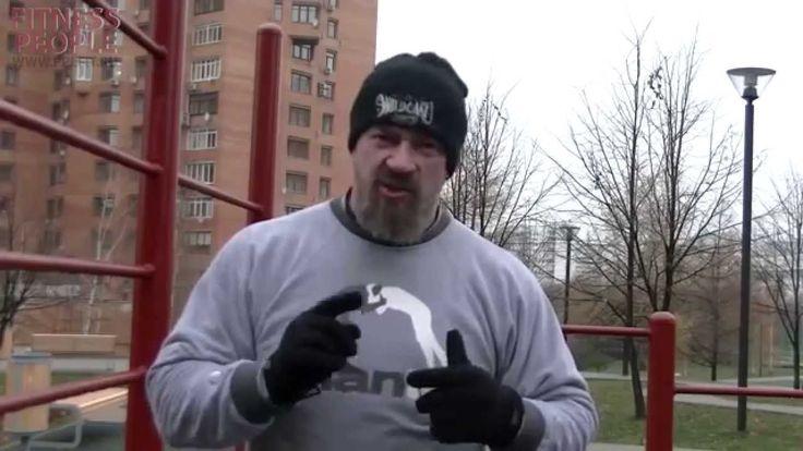 Сергей Бадюк. Про подтягивания.
