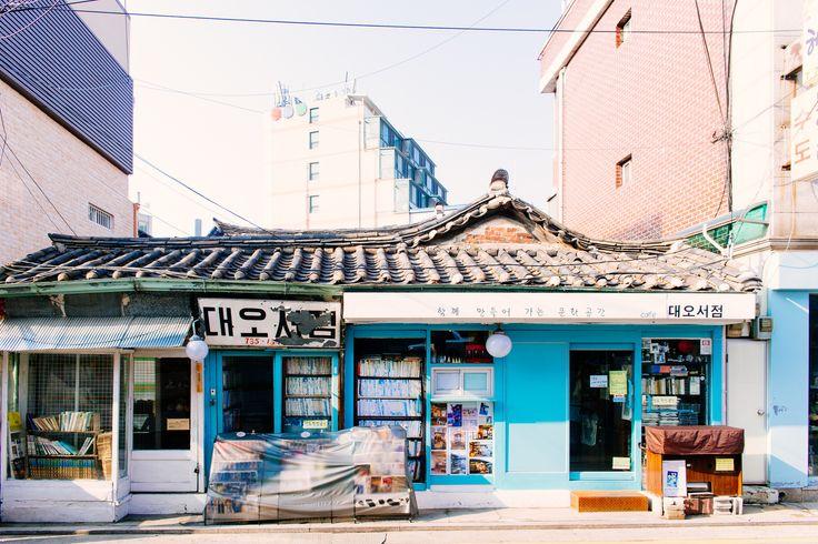 https://flic.kr/p/uUSLpG   Seoul: Seochon Second Hand Bookstore