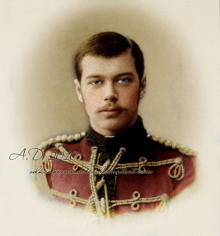 nicholas ii of russia essay To what extent was the revolution of february/march 1917, in russia, due to the nature of tsarism and the policies of nicholas ii (1894-1917) the february/march revolution of 1917 was.