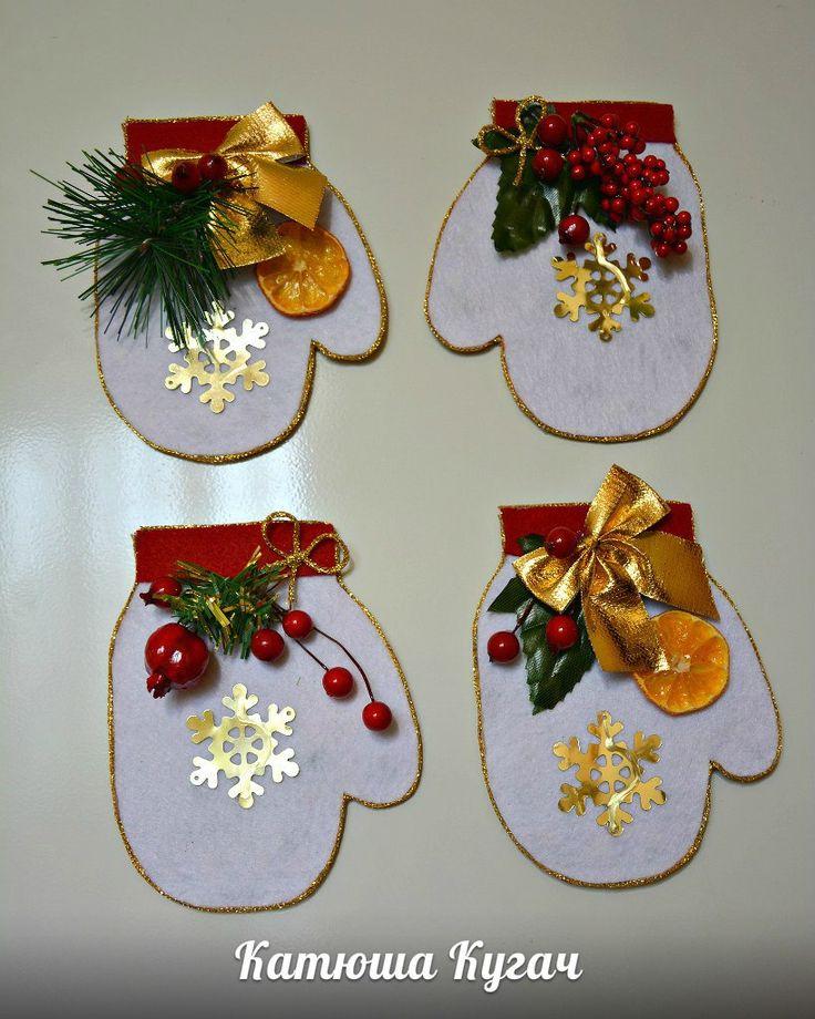 Магниты) – 162 фотографии | Рождественские поделки ...
