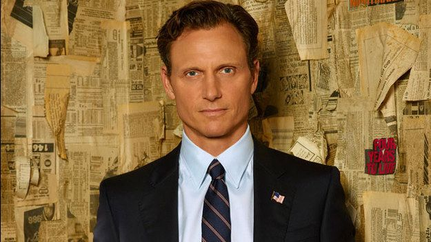 I got President Fitzgerald Grant! Which Shondaland Hunk Should Be Your Valentine?