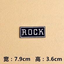 Roca tamaño: 7.9x3.6 cm diy tela insignia parche bordado insignias lindas hippie parches de hierro en los niños de dibujos animados para la ropa pegatinas(China (Mainland))