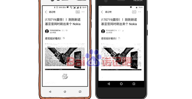 Nokia 2 With SD210, 5-inch Display, Compared with Nokia 3
