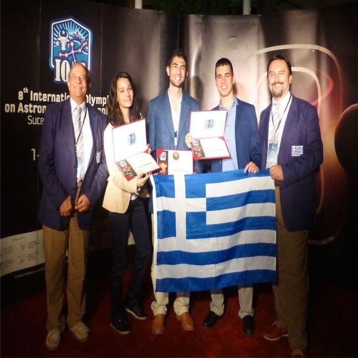 zoestyle.gr: Οι ελληνικές διακρίσεις στην  8η Ολυμπιάδα Αστρονο...