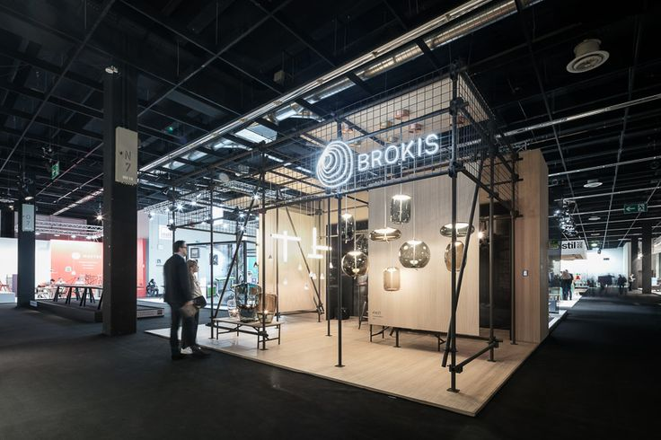 IMM Cologne - Brokis - Lights - Interior - Design. PURO by Lucie Koldova