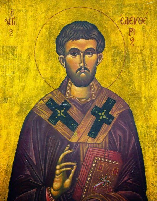 Παρακλητικός Κανών Αγίου Ιερομάρτυρος Ελευθερίου