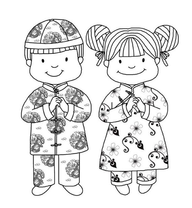 Con estos dos dibujillos nuestros peques pueden hacer dos marionetas de una forma muyfácil. Se trata de colorear el dibujo como más les g...