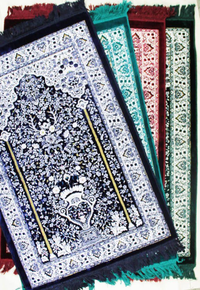 Premium Turkish Prayer Mats, Janamaz, Prayer Rug, Musallah Thick & Comfortable
