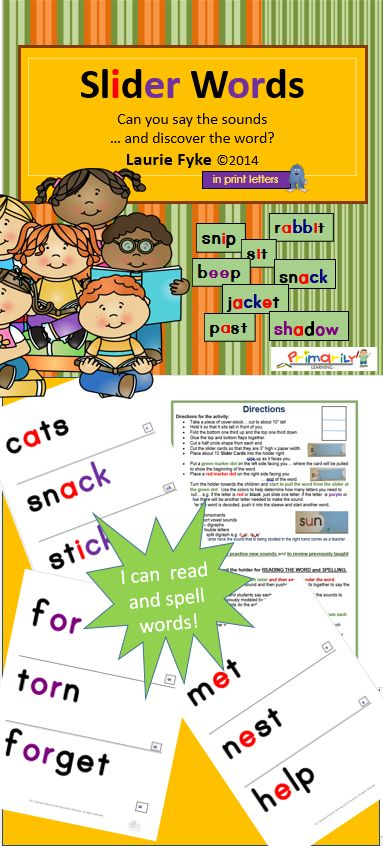 $  276 Word Cards to practice blending words (reading) and separating the sounds in words (writing). Click to see how all of the sounds are presented in the Jolly Phonics Sequence from /s/ - /ar/. Download this fantastic resource for Parents, Reading Teachers, Reading Specialists, Title 1 Teachers, Special Education Teachers, and anyone using Jolly Phonics! Available in both PRINT Letters and SASSOON Infant Font.