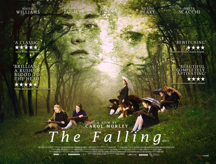 Maisie Williams' The Falling gets a new poster and pics