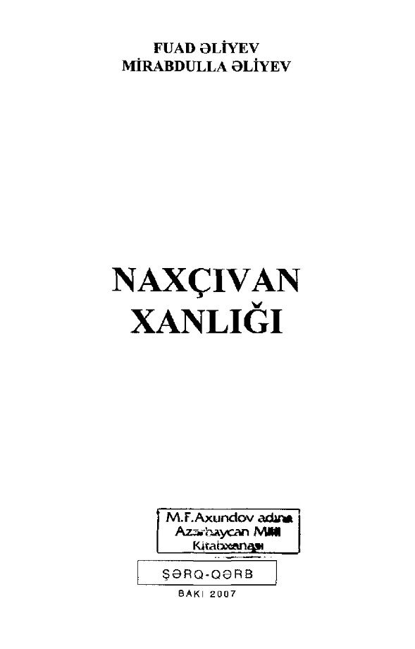 əliyev F əliyev M Naxcivan Xanligi 2007 Digital Library Books Math