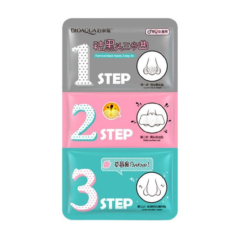 유용한 유행 코 클리어 블랙 헤드 3 단계 키트 뷰티 청소 화장품 한국 돼지 코 클리어 제거 아름다움 메이크업