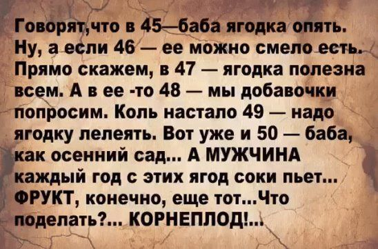 Алла Стасюк(Захарова)