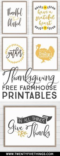 Download and print these farmhouse Thanksgiving prints to add a special touch to your Thanksgiving Farmhouse decor. #ThanksgivingDecor #FreePrintables #FarmhouseDecor