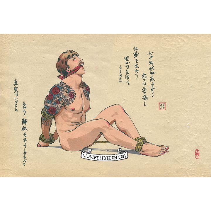 Japanese style rope bondage training 1 no nude 6
