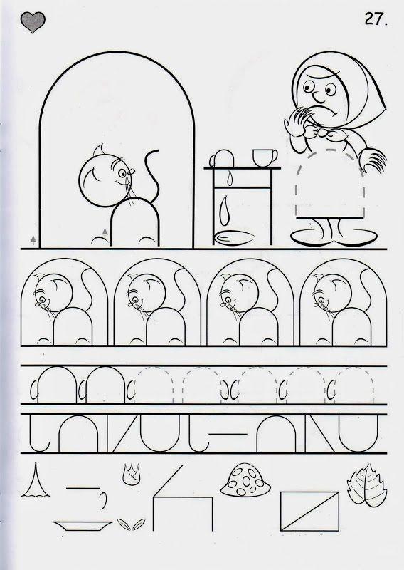 Íráselemek gyakorlása – boros.patricia – Webová alba Picasa