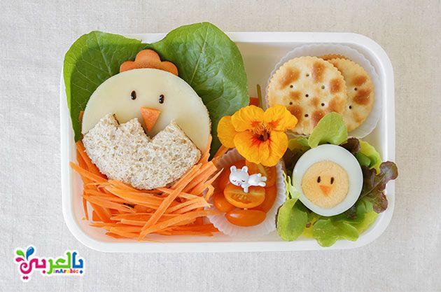 Kid Friendly Lunch Ideas For School Toast Lunchbox Ideas بالعربي نتعلم Food Art For Kids Kid Friendly Lunches Healthy Lunches For Kids