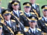 Astsubaylar da polise tanınan hakları istiyor!  http://memur1.net/astsubaylar-da-polise-taninan-haklari-istiyor/