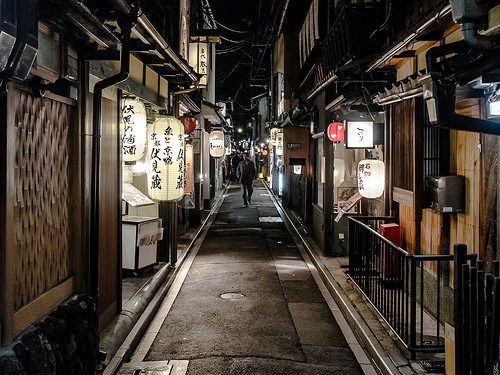 Kyoto at night - Dan Zelazo - ileftmyheartintokyo