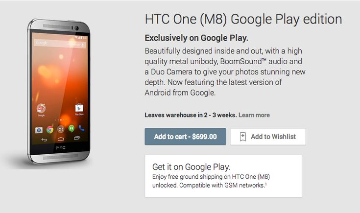 HTC One M8 Google Play Edition - What's different?