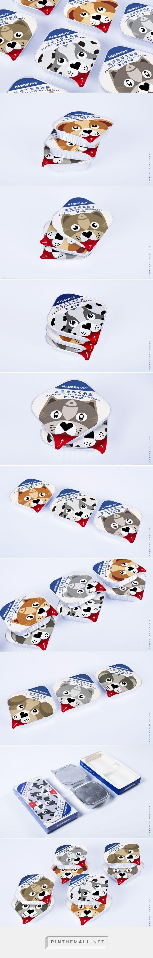 HANDEN pet food packaging design by Xian Gao Peng - http://www.packagingoftheworld.com/2017/09/handen.html